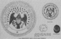 US presidential seals 1885 Daily Graphic.png
