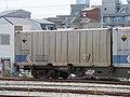 UV53A-30032.jpg