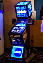 Jubeat Ripples arcade machine