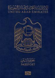 United Arab Emirates Passport Cover.png