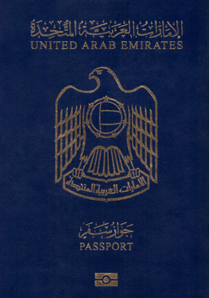 Emirati passport - The front cover of a contemporary Emirati biometric passport