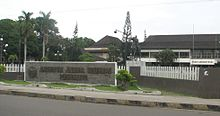 Universitas jend soedirman.jpg