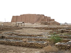 Ur City in Nasiriyah.jpg