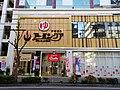 Urban-quar-Spa-Fujimi-Nagoya.jpg