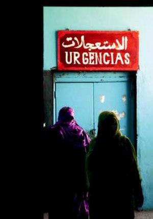 Urgencias campamentos refugiados saharauis