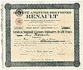 Usines Renault 1932.jpg