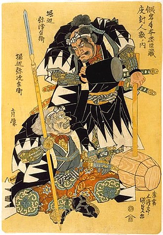 Forty-seven rōnin - Two of the Forty-Seven Rōnin: Horibe Yahei and his adopted son, Horibe Yasubei. Yasubei is holding an ōtsuchi.
