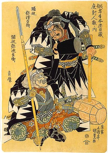 Ficheiro:Utagawa Kunisada-c1850-Horibe Yahei-Horibe Yasubei.jpg