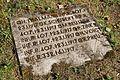 Vācu karavīru brāļu kapi (WWI), Valgundes pagasts, Jelgavas novads, Latvia - panoramio (7).jpg