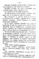 V.M. Doroshevich-Collection of Works. Volume IX. Court Essays-10.png