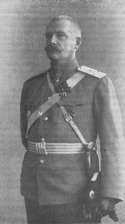 Vasily Flug