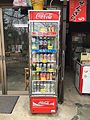 Vending Machines- A Tribute 2016 (26395078151).jpg