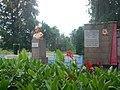 Verkhyia Syrovatka - Bochkin and grave.jpg