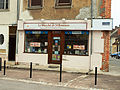 Villenauxe-la-Grande-FR-10-commerce-a2.jpg