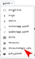 VisualEditor - Editing references 10 ml.png