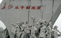 Voa chinese Long March first starting point 11may10.jpg