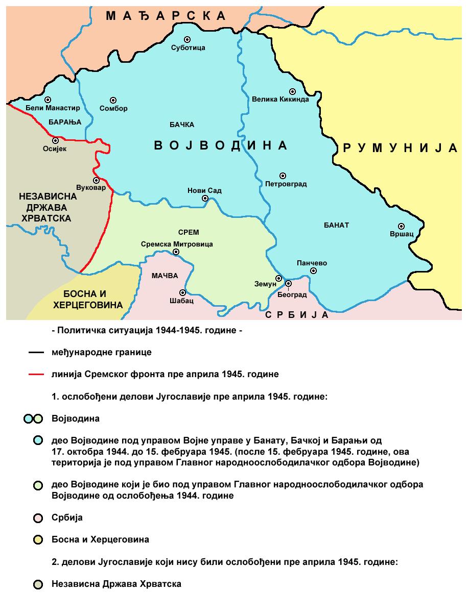 Vojvodina 1944 1945 02