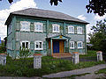 Volodarsk. Town School of Fine Arts.jpg