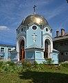 Volodymyr-Volyns'kiy Soborna 1 Kaplytsya Sv.Volodymyra (YDS 6399).jpg