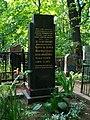 Vvedenskoye - Normandie cenotaph.jpg