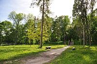 Vyshnivets Park View3.JPG