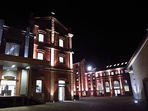 Włocławek - B Brewery Cultural Center