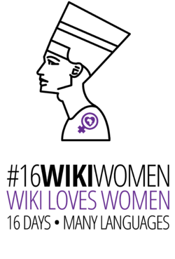 WLW 16WikiWomen Nefertiti wordmark facing-left.png