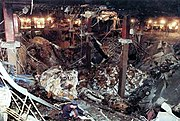 The aftermath of the World Trade Center bombing.