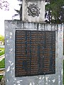 WWII monument in Andriyivka 5.jpg