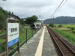 Wakasa-Arita Station Railway station in Wakasa, Fukui Prefecture, Japan