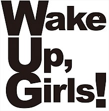 Wake Up, Girls! Logo.jpg