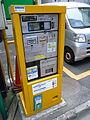 Walking from Ebisu to Shibuya August 2014 24.JPG