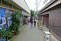 Walkway - Enoshima, Japan - DSC07824.jpg