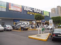 Overview of Wal Mart supercenter -Plateros- Store in Mexico City. Before Wal Mart entered Mexico, this was an Aurrera store.
