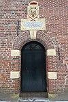 wehe - hervormde kerk - ingang 1656
