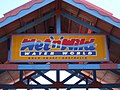 WetnWild Water World entrance sign.jpg