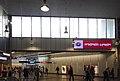 Wien Hauptbahnhof, 2014-10-14 (42).jpg