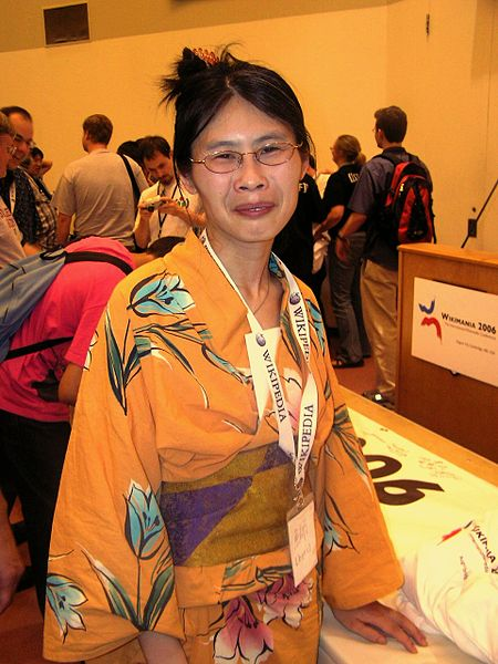Kizu Naoko, aka Aphaia in the Wikimania 2006