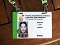 Wikinews creds- Press Pass to 2005 WTO.jpg