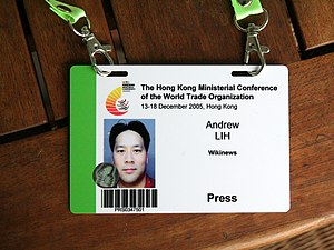 Press pass - Press pass to the 2005 WTO conference in Hong Kong