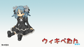 Wikipe-tan wallpapers kd 1366x768 powered by jerry96820.png