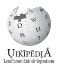 Wikipedia-logo-v2-ine.png
