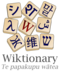 Wiktionary-logo-mi.png