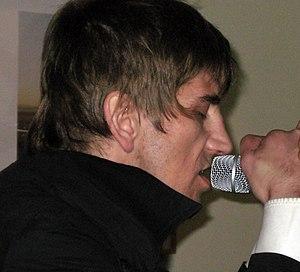 Peter Wolfe (musician) - Image: Wolfman AKA Peter Wolfe