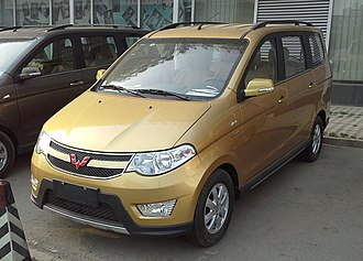 Wuling Motors - Image: Wuling Hongguang S China 2014 04 24
