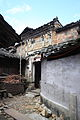 Wuyishan Wufu 2012.08.24 14-56-43.jpg