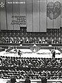 XI Kongres SKJ, Beograd 1978.jpg