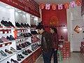 Xinshi, Baoding, Hebei, China - panoramio.jpg