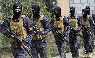 Anti-Terror Units - Image: YAT fighters 1
