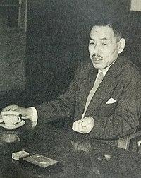 Yamada Akira.jpg
